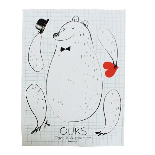 dominique-lebagousse-ours-pantin