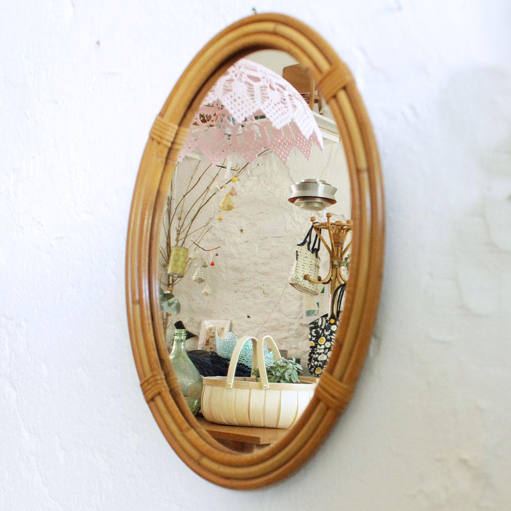 Miroir rotin vintage jonc f420 atelier du petit parc for Theatre du petit miroir